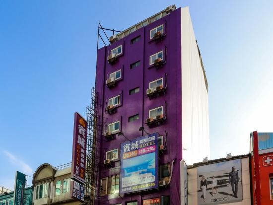 Photo of Bin City Hotel Hsinchu