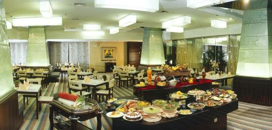 Plaza Hotel Beijing: Restaurant