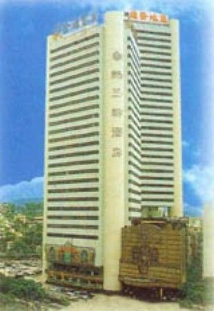 Photo of Empire Hotel Shenzhen