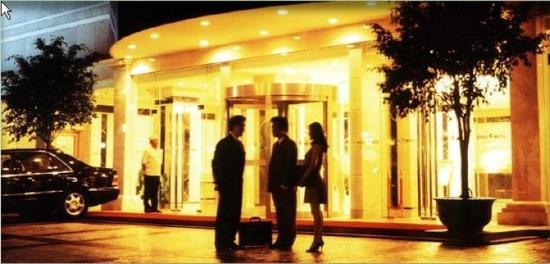 Jingli Hotel : Exterior