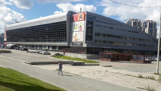 Yekaterinburg Sports Palace Uralec