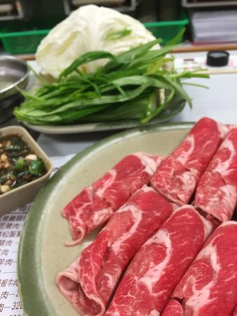 Qian Yin Japanese Shabu Shabu