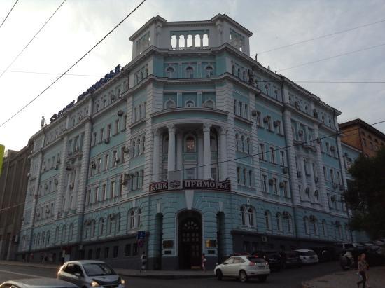 Former Siberian Flotilla Headquarter