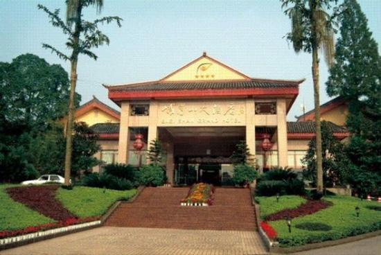 Emeishan Grand Hotel : Exterior