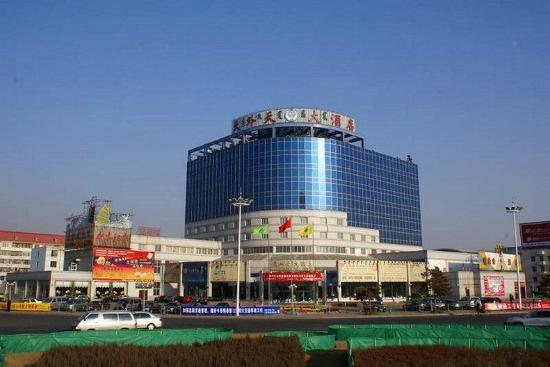 Tian Wai Tian Hotel