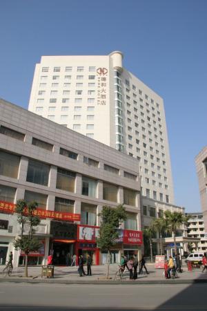 Dehe Hotel