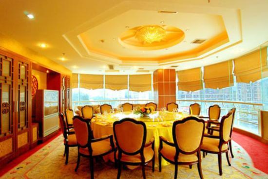 Jinhui International Hotel: Restaurant