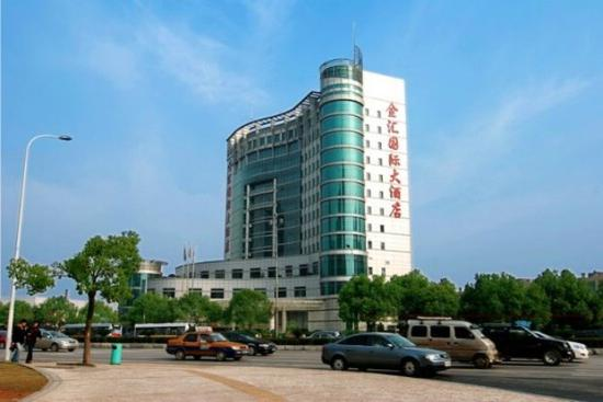 Photo of Jinhui International Hotel Changsha