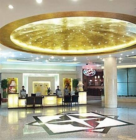 Tieke Jiayuan Hotel: Lobby