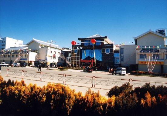 Photo of Aviation Sightseeing Hotel Lijiang