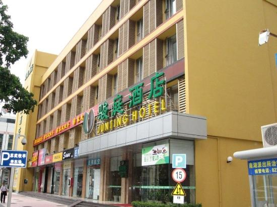 Photo of Junting Hotel Shenzhen