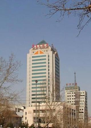 Photo of Litian Hotel Jinan