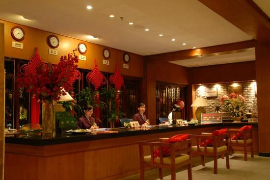 Guesthouse International Hotel : Lobby