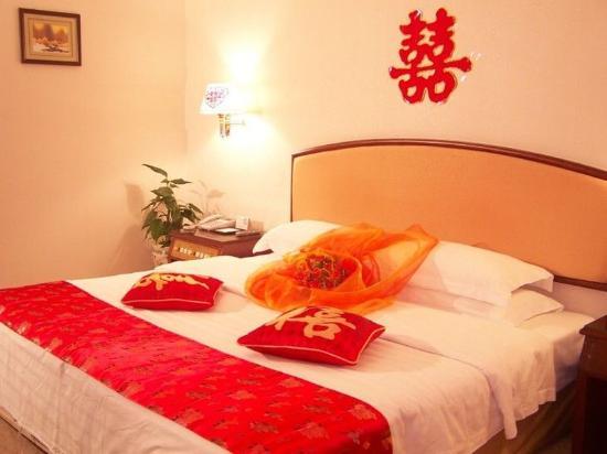 Liuzhou Jingdu Hotel: Guest Room