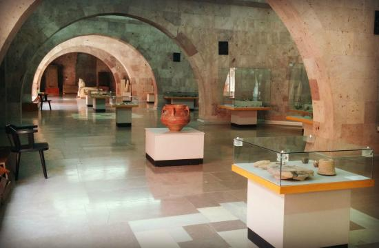 National Museum of Armenian Ethnography and History of the Liberation Struggle