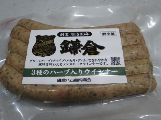 鎌倉ハム 富岡商会  鎌倉小町 本店