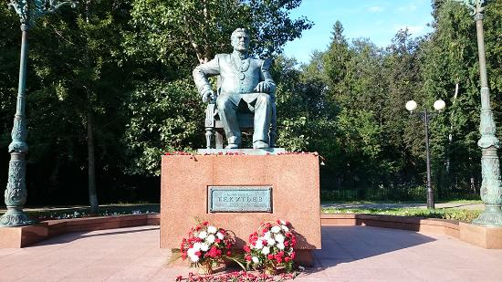 Statue of Tekutyev