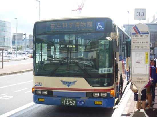 Narita Airport Transport