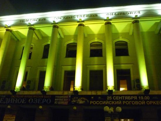 Tyumen Philharmonic Society