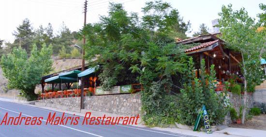 Andreas Makris Restaurant