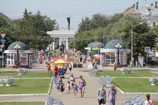 Yoshkar-Ola, Russia: Парк культуры