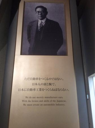 Kuragaike: photo2.jpg