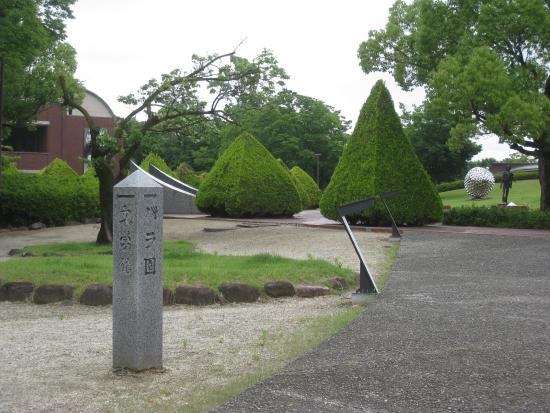 Yamanashi Prefectural Museum of Art: 庭園