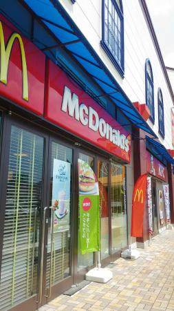 McDonald's Higashi Hiroshima Fuji Grand