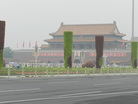 Tiananmen Square (Tiananmen Guangchang): площадь