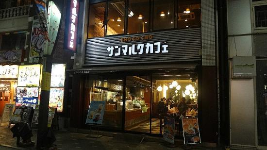 Saint Marc Café Ueno ABABmae