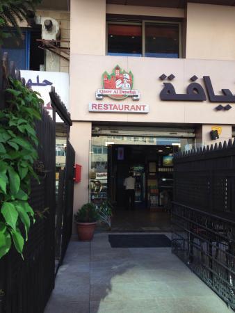 Qaser Al-Deyafah Restaurant
