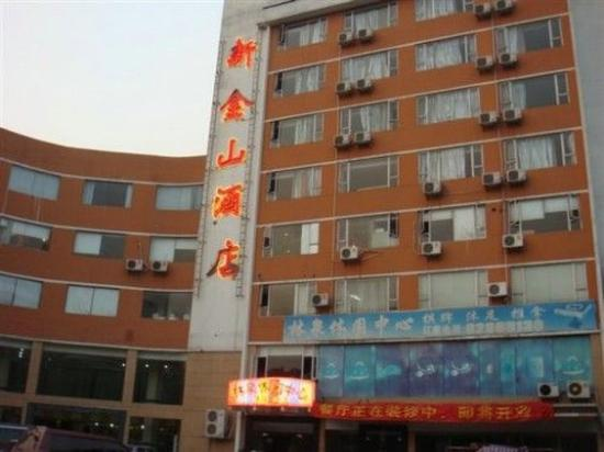 Photo of Mumianhua Jinshan Hotel Guangzhou