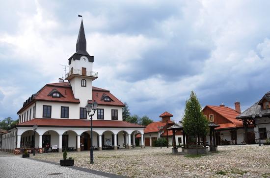 Nowy Sacz Museum