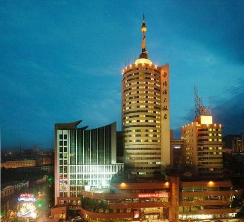 Hong Fu Hotel : Exterior