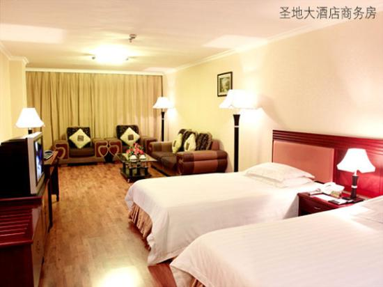 Photo of Sheng Di Hotel Guangzhou