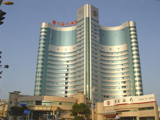 Photo of Kai Menzi Grand Hotel Jingdezhen