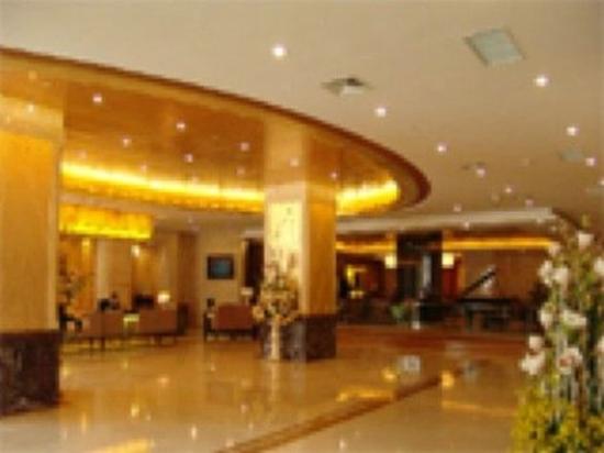 Jiulong International Hotel: Lobby
