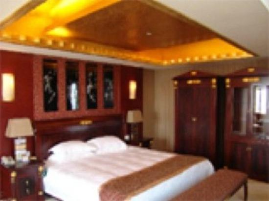 Jiulong International Hotel: Guest Room