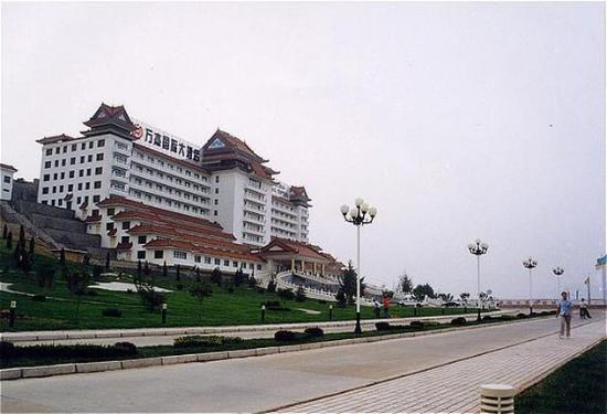 Photo of Wanjie International Hotel Zibo