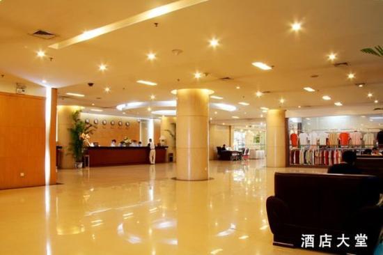 Wandai Hotel