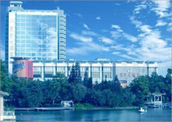 Photo of Universal International Hotel Shenzhen
