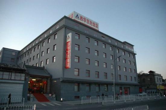 King's Joy Hotel: Exterior