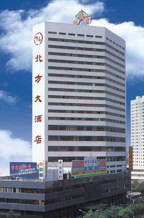 Photo of Norinco Hotel Shenzhen