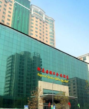 Photo of Imperial Garden Jinyue Hotel Taiyuan
