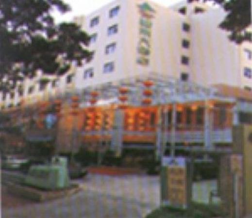 Shanshui Hotel Shenzhen - Shangmeilin Branch