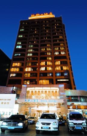 Rose Hotel Shenyang