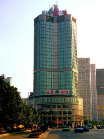 Wu Hua Hotel
