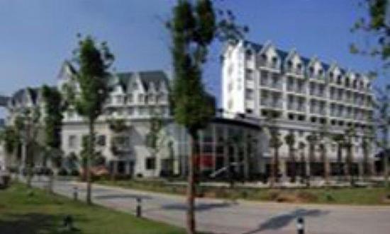 Photo of Blue Palace Hotel Shanghai