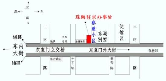 Xingfucheng Hotel: Location map