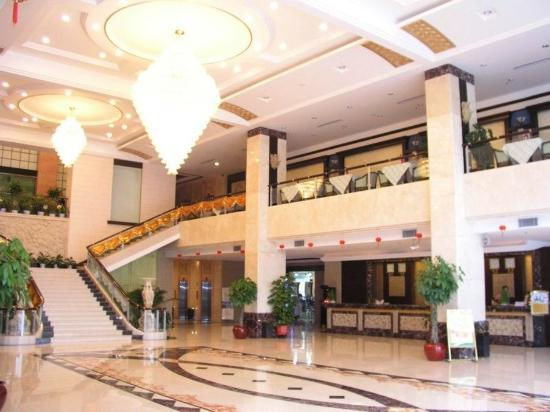 Photo of Southern Hotel Guangzhou